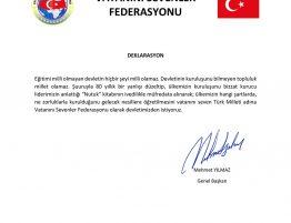 Deklarasyon